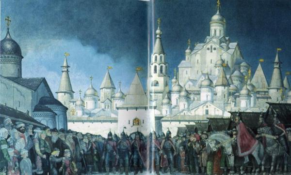 Московское государство в хvii веке смутное время