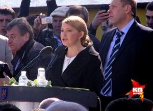 Юлия Тимошенко решилась на президентство