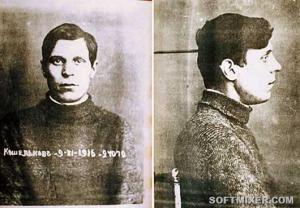 19 января 1919 года Бандиты, ограбившие Ленина, оставили его в живых, сохранив, таким образом, советскую власть.